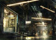Deus Ex: Mankind Divided - 2