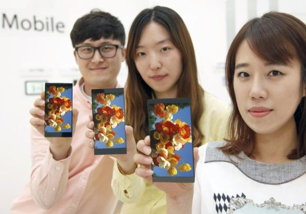 pantalla del LG G4