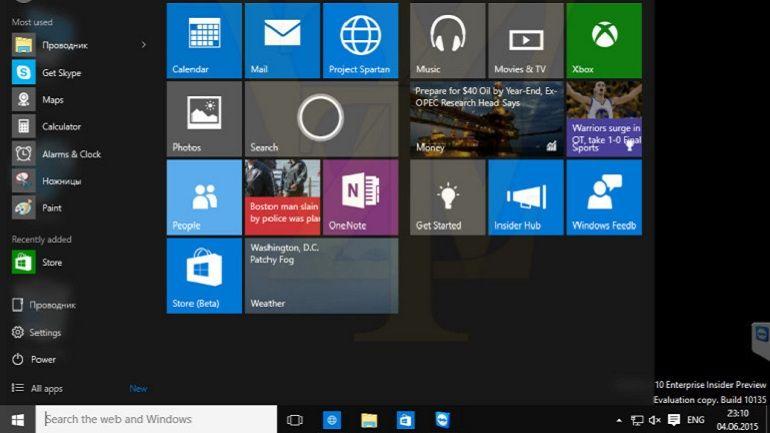 Windows 10 build 10135 filtrada, pero no debes instalarla 29