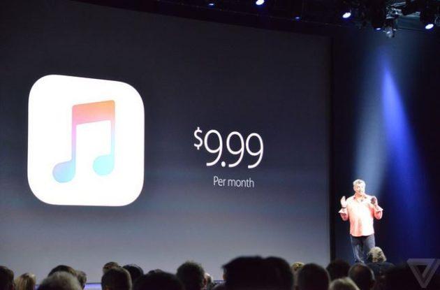 precio apple music