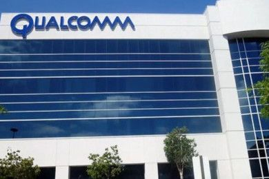 Qualcomm puede despedir a 4.000 empleados