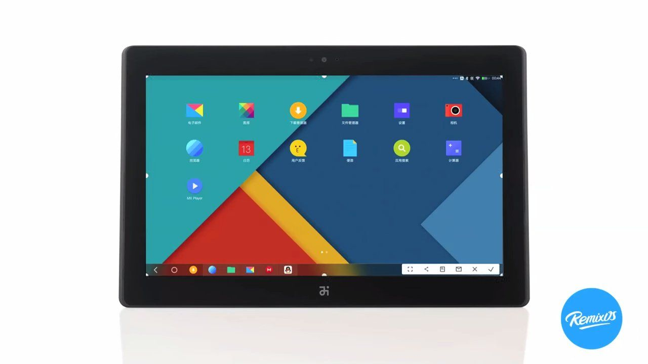 Remix OS 1.5, ROM de Android, ha sido lanzado