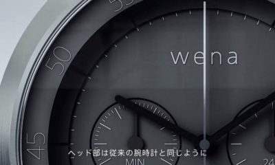 El último smartwatch de Sony no tiene pantalla