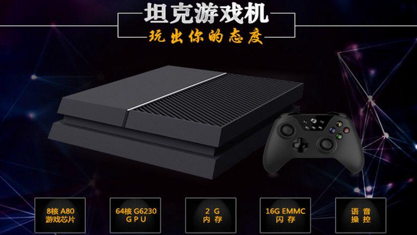 Imagina una consola que sume PS4, Xbox One y Ouya 30