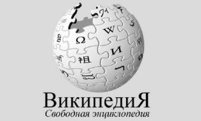 Rusia bloqueará Wikipedia por un artículo sobre la marihuana 81