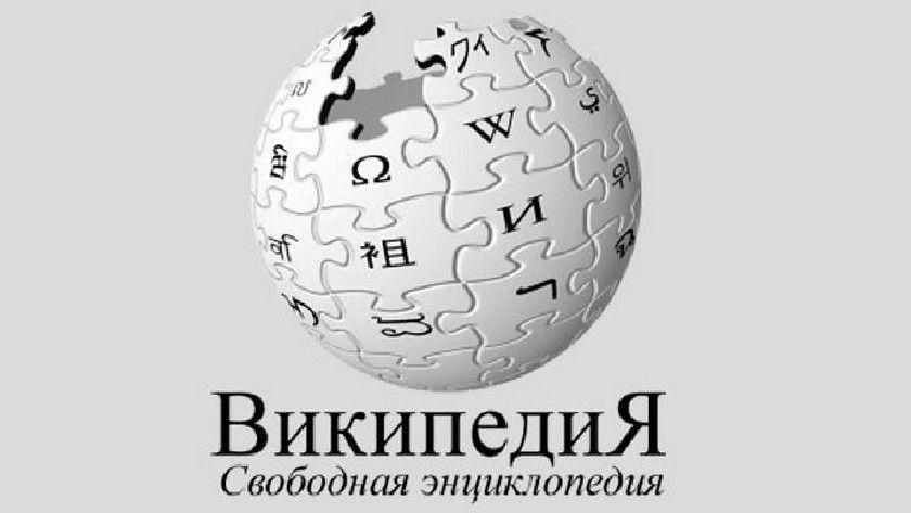Rusia bloqueará Wikipedia por un artículo sobre la marihuana 30