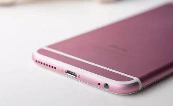 ultimo modelo de iphone 7