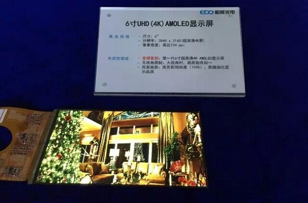 pantalla 4K AMOLED de 6