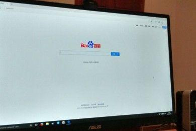 Baidu será el buscador por defecto de Microsoft Edge en China