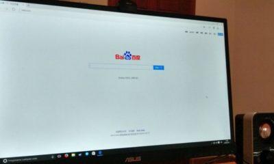 Baidu será el buscador por defecto de Microsoft Edge en China 0