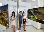 """LG muestra impresionante TV OLED de 111"""" curvada y a doble cara 33"""