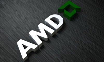 AMD y Fujitsu acuerdan crear una empresa conjunta 41