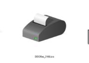 Nuevos iconos y otras mejoras en Windows 10 Build 10558 39