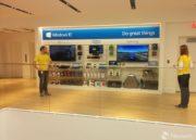Microsoft abre su tienda insignia en la Quinta Avenida de Nueva York 39