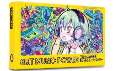 Álbum musical de 8 bits en un cartucho para Famicom (NES) 96