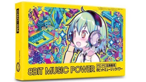 Álbum musical de 8 bits en un cartucho para Famicom (NES)