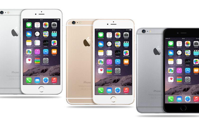 Cuatro hilarantes copias del iPhone que os harán reír