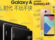 Es oficial, saludad al nuevo Galaxy A9 de Samsung 42