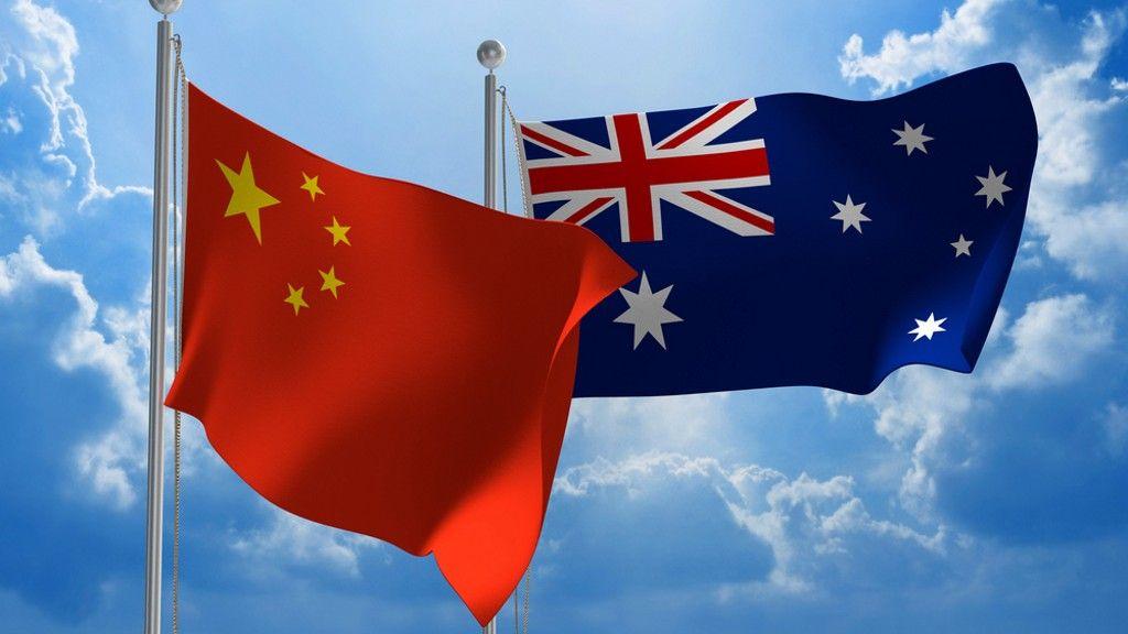 China es acusada de atacar una supercomputadora en Australia