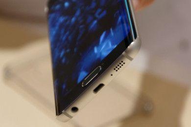 Galaxy S7 con escáner de iris y sensor de presión