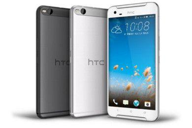 HTC presenta en China el One X9