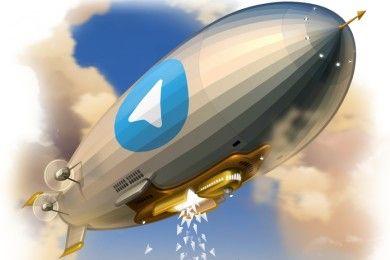 Telegram incorpora gestión de la caché y los stickers