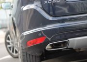Volvo XC60, valores seguros 80