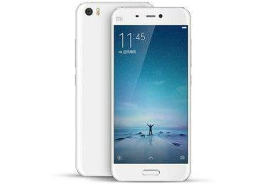 ¿Es éste el Xiaomi Mi 5?