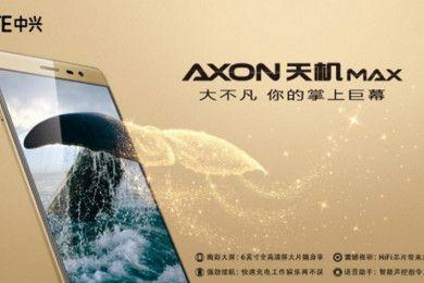 Si te gusta el móvil gigante apunta el ZTE Axon Max
