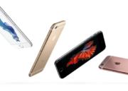 Apple muestra publicidad del iPhone 6s en la App Store 30