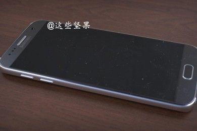 Este sería el aspecto definitivo del Galaxy S7