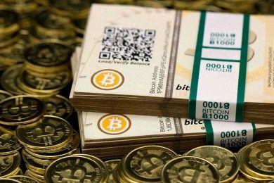 Hospital afectado por ransomware paga rescate de 40 bitcoins