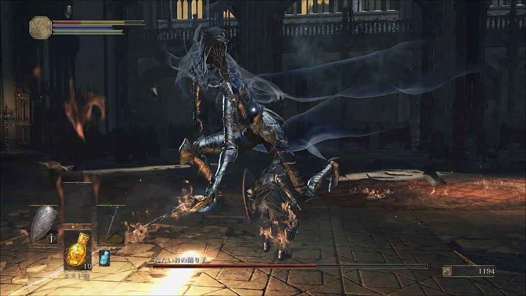 Reserva Dark Souls 3 para Xbox One y consigue gratis el primero 28