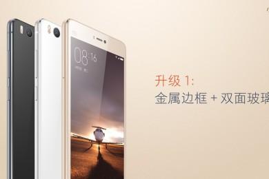 Xiaomi Mi 4S, la otra sorpresa de la firma china