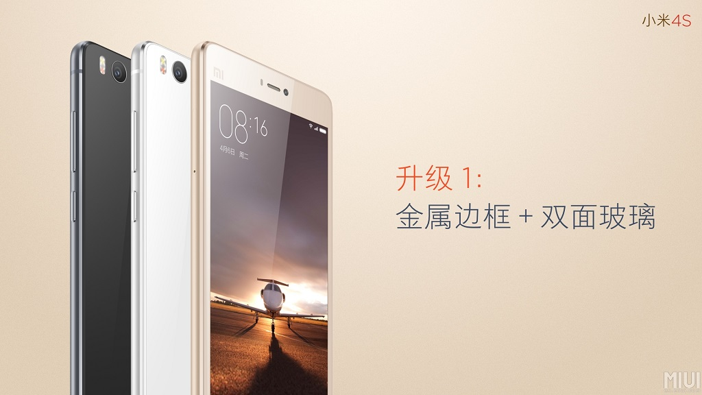 Xiaomi Mi 4S, la otra sorpresa de la firma china 29