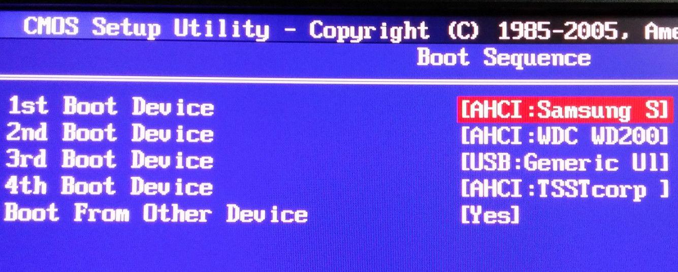 SSD_HDD_PC_9