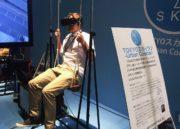 Venciendo los límites de la realidad virtual, o casi 34