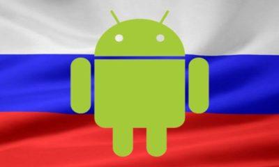 recurso antimonopolio sobre Android