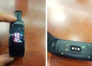Filtrados los Samsung Gear Fit 2 y Gear IconX 34