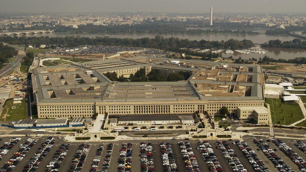Un programa ofrece dinero por hackear el Pentágono 27