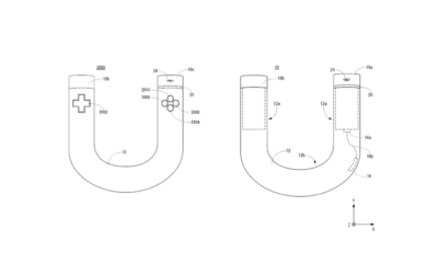 Nintendo ha patentado el mando-herradura 105