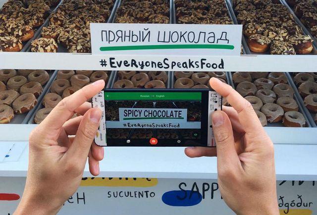 Traducción de texto a través de la cámara con Google Translate