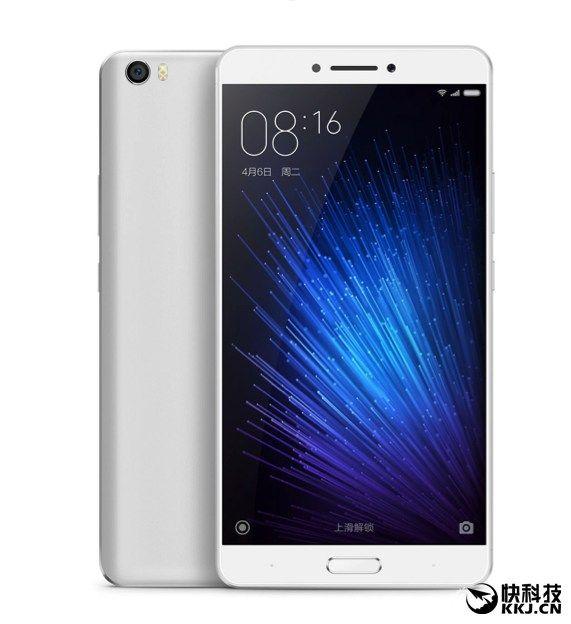 XiaomiMiMax_2