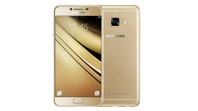 Samsung anuncia los Galaxy C5 y C7 30