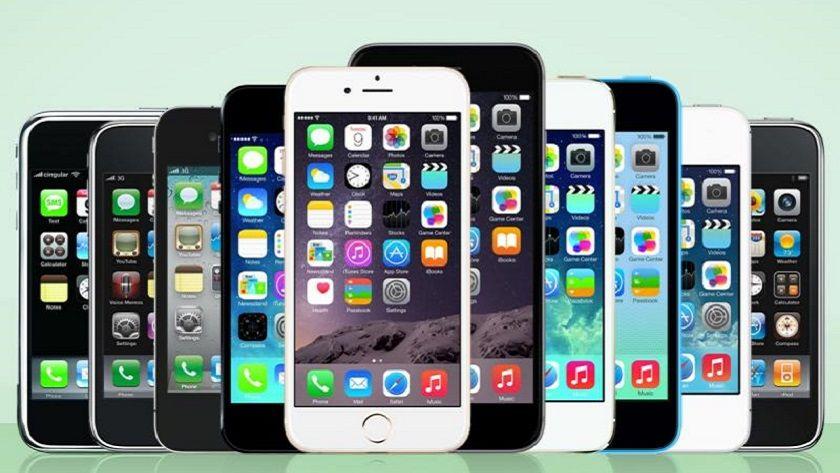 Guía: Claves para elegir tu nuevo iPhone y iPad (I) 31