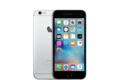 Prohíben la venta de iPhone 6 y iPhone 6 Plus en China
