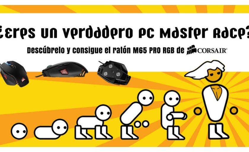 ¿Eres un verdadero PC Master Race?