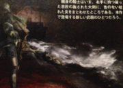 Dark Souls 3: Ashes Of Ariandel, nuevos detalles e imágenes 32