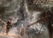 Dark Souls 3: Ashes Of Ariandel, nuevos detalles e imágenes 46