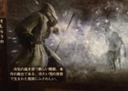 Dark Souls 3: Ashes Of Ariandel, nuevos detalles e imágenes 34